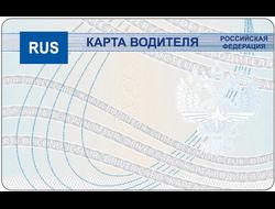 Карта водителей