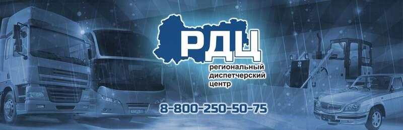 Тахограф: цена, установка, калибровка в Вологде и Череповце