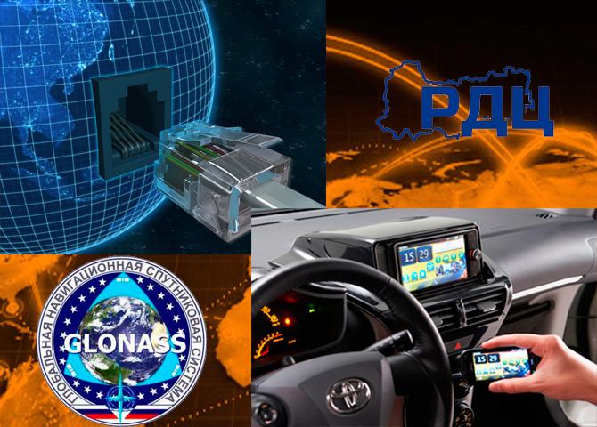 GLONASS-Connectivity
